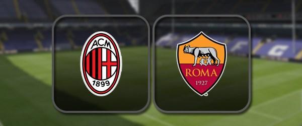 Милан - Рома онлайн трансляция