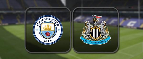 Манчестер Сити - Ньюкасл: Полный матч и Лучшие моменты