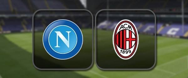 Наполи - Милан онлайн трансляция