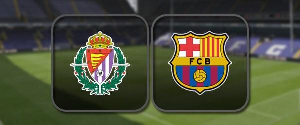 Вальядолид - Барселона онлайн трансляция