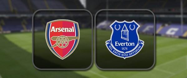 Арсенал - Эвертон: Полный матч и Лучшие моменты