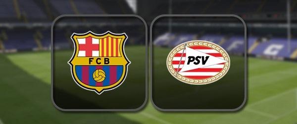 Барселона - ПСВ: Полный матч и Лучшие моменты