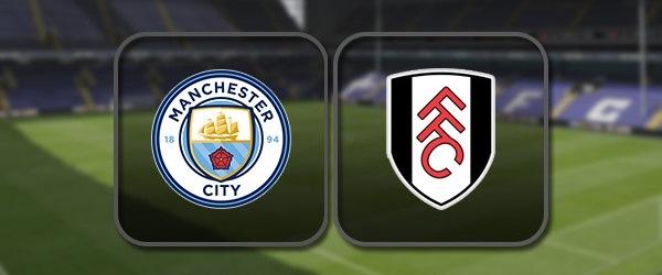 Манчестер Сити - Фулхэм: Полный матч и Лучшие моменты