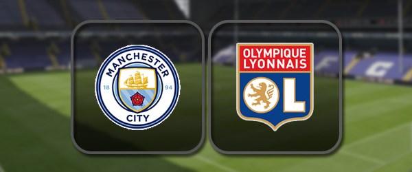 Манчестер Сити – Лион: Полный матч и Лучшие моменты
