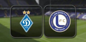 Динамо Киев - Астана