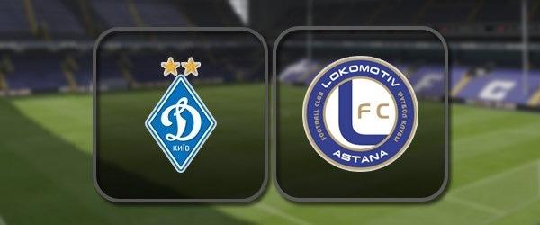 Динамо Киев - Астана: Полный матч и Лучшие моменты