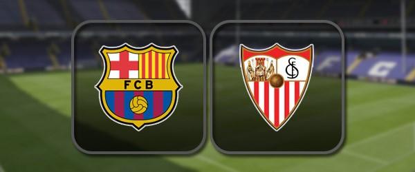 Барселона - Севилья онлайн трансляция