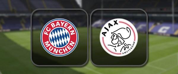 Бавария - Аякс: Полный матч и Лучшие моменты