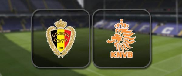 Бельгия - Голландия: Полный матч и Лучшие моменты
