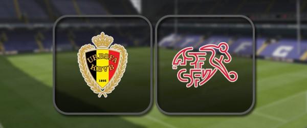 Бельгия - Швейцария: Полный матч и Лучшие моменты