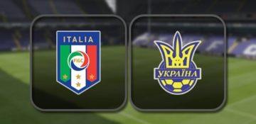 Италия - Украина