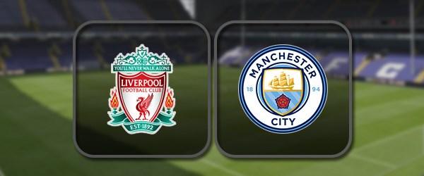 Ливерпуль - Манчестер Сити онлайн трансляция