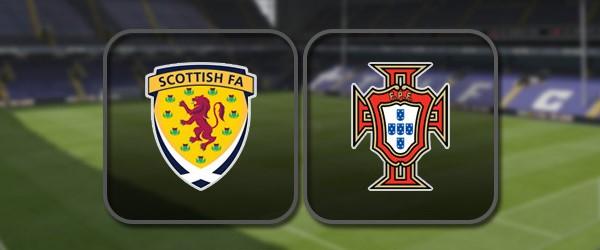 Шотландия - Португалия: Полный матч и Лучшие моменты