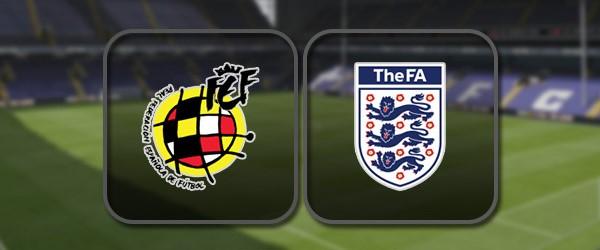 Испания - Англия: Полный матч и Лучшие моменты