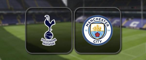 Тоттенхэм - Манчестер Сити: Полный матч и Лучшие моменты