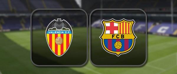 Валенсия - Барселона: Полный матч и Лучшие моменты