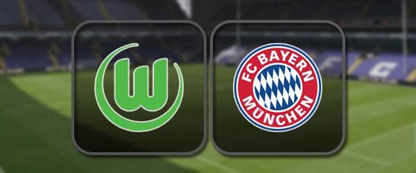 Вольфсбург - Бавария: Полный матч и Лучшие моменты