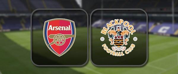 Арсенал - Блэкпул: Полный матч и Лучшие моменты