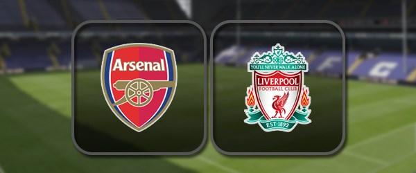 Арсенал - Ливерпуль: Полный матч и Лучшие моменты