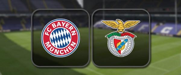 Бавария - Бенфика: Полный матч и Лучшие моменты