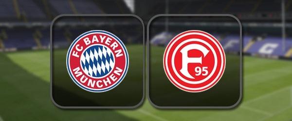 Бавария - Фортуна: Полный матч и Лучшие моменты