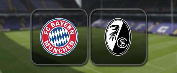 Бавария - Фрайбург: Полный матч и Лучшие моменты