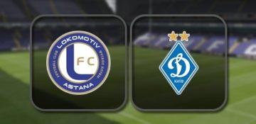 Астана - Динамо Киев