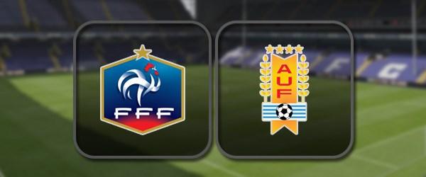 Франция - Уругвай: Полный матч и Лучшие моменты