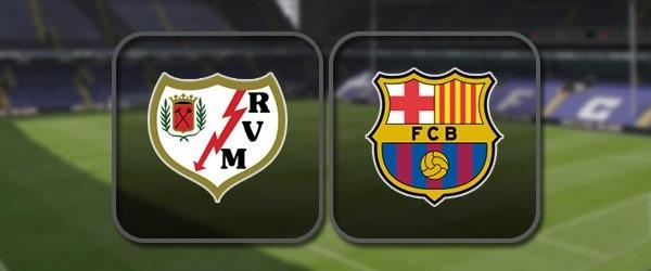 Райо Вальекано - Барселона онлайн трансляция