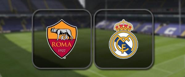 Рома - Реал Мадрид: Полный матч и Лучшие моменты