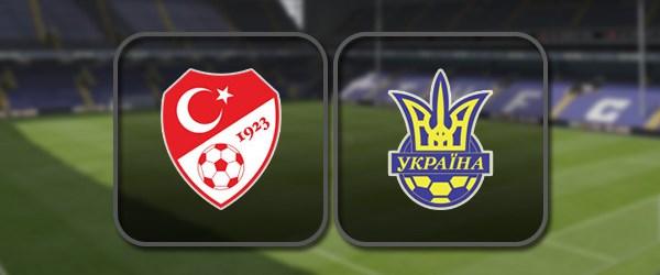 Турция - Украина: Полный матч и Лучшие моменты