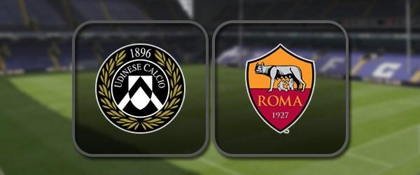 Удинезе - Рома: Полный матч и Лучшие моменты