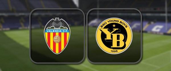 Валенсия - Янг Бойз: Полный матч и Лучшие моменты