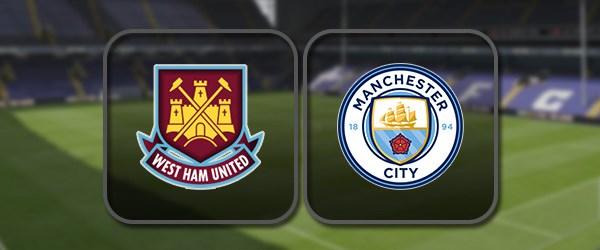 Вест Хэм - Манчестер Сити: Полный матч и Лучшие моменты