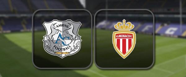 Амьен – Монако: Полный матч и Лучшие моменты
