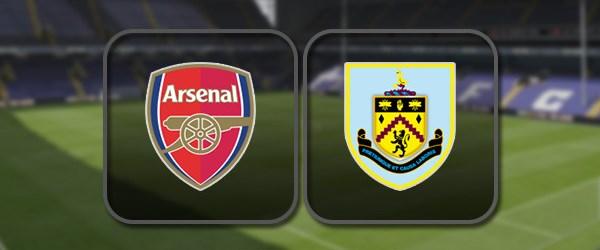 Арсенал - Бернли онлайн трансляция