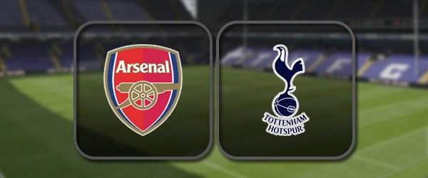 Арсенал - Тоттенхэм: Полный матч и Лучшие моменты