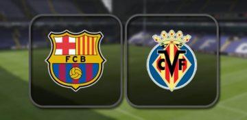 Барселона - Вильярреал