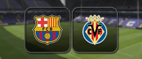 Барселона - Вильярреал: Полный матч и Лучшие моменты
