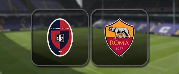Кальяри - Рома онлайн трансляция
