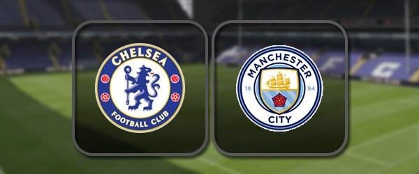 Челси - Манчестер Сити онлайн трансляция