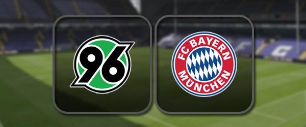 Ганновер - Бавария: Полный матч и Лучшие моменты