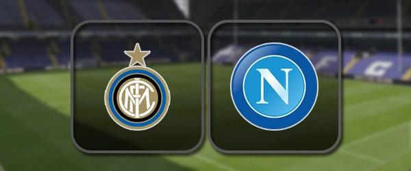 Интер – Наполи: Полный матч и Лучшие моменты