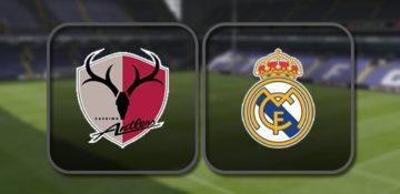 Касима Антлерс - Реал Мадрид