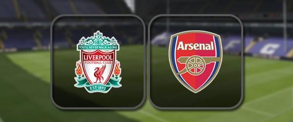 Ливерпуль - Арсенал: Полный матч и Лучшие моменты