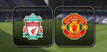 Ливерпуль - Манчестер Юнайтед