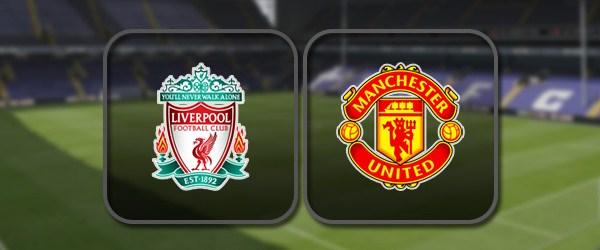 Ливерпуль - Манчестер Юнайтед: Полный матч и Лучшие моменты
