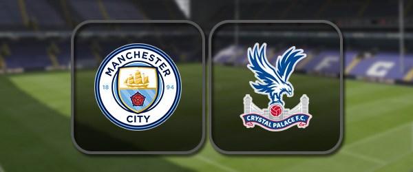 Манчестер Сити - Кристал Пэлас: Полный матч и Лучшие моменты