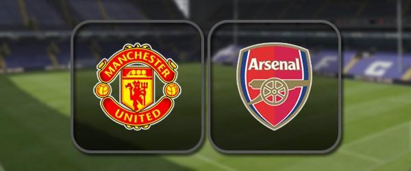 Манчестер Юнайтед - Арсенал: Полный матч и Лучшие моменты