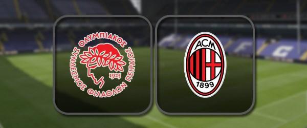 Олимпиакос - Милан: Полный матч и Лучшие моменты